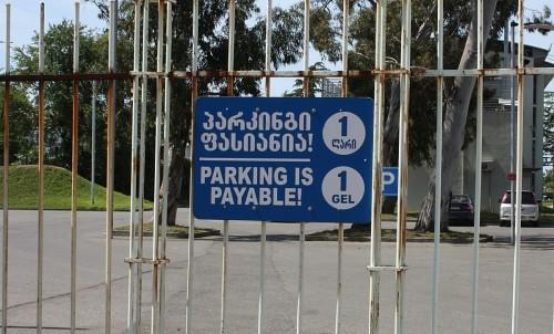 batumi_payable