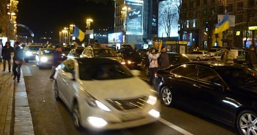 car-block