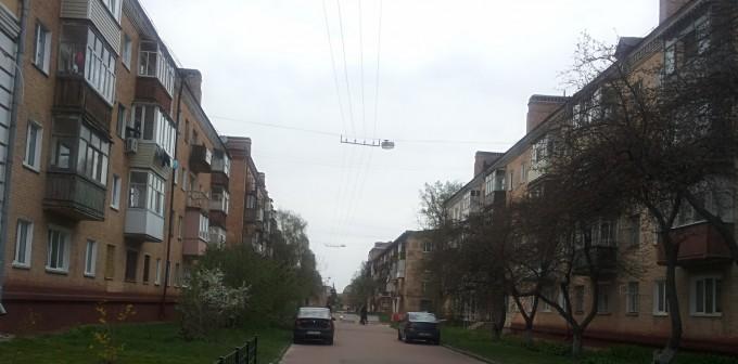 chern_street
