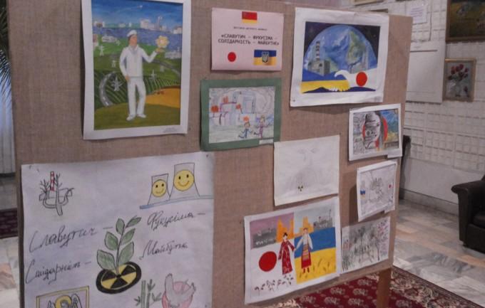 sla_children_drawings
